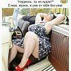 Вот знают же некоторые как удовлетворить женщину))